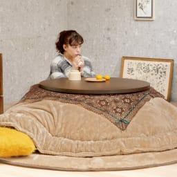 【だ円形】105×75cm ナラ天然木折れ脚まぁるいこたつ オーバル形 コーディネート例 ※写真のテーブルは丸型(径90cm)です。