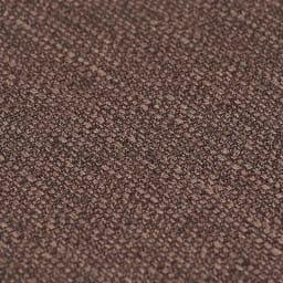 横伸縮ソファベッド 素材アップ(ア)ブラウン