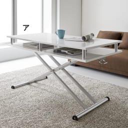 棚付き昇降式テーブル 幅120cm 使用例