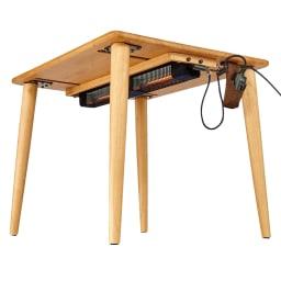 布団のいらないこたつダイニング こたつテーブル・幅140cm 太陽光と同じ効果を持つ光輻射熱方式の薄型ヒーターがついています。
