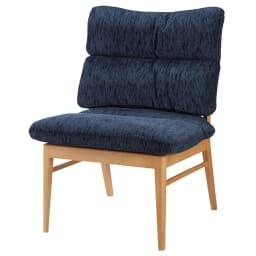 包まれる座り心地のリビングダイニング チェア2脚組 (イ)ブルー/ナチュラル