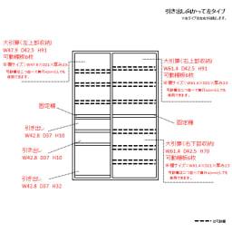 大型パントリーシリーズ スライド収納庫 板扉 幅118cm 内寸図(単位:cm)