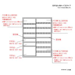 大型パントリーシリーズ スライド収納庫 板扉 幅148cm 内寸図(単位:cm)
