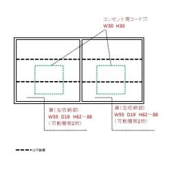 配線すっきりカウンター下収納庫 4枚扉 《幅120cm・奥行25cm・高さ77~103cm/高さ1cm単位オーダー》 内寸図(単位:cm)