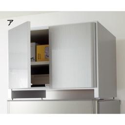 光沢仕上げ冷蔵庫上置き 奥行35.5高さ35.5cm 写真は奥行55高さ45.5cmタイプのシルバーです。