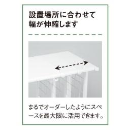 幅が伸縮するキッチン作業台ラック 奥行55cm 幅30cm~50cm