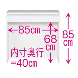 間仕切りキッチンカウンター カウンターデスク 幅90cm 内寸図