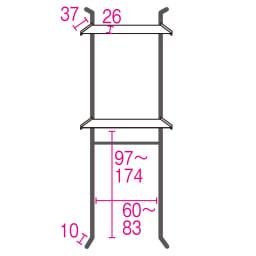 防水パンの段差対応 突っ張りランドリーラック 棚2段 詳細図 ※赤文字は内寸(単位:cm)