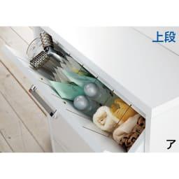 薄型フラップ収納チェスト 幅44cm・奥行19cm 【上段】洗面所回りの小物やコスメグッズが整理できる仕切り付きです。不要の場合は取り外すこともできます。