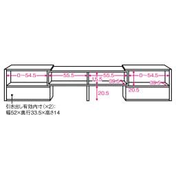 すっきり、ぴったりが心地よい伸縮式テレビ台スイングローボード オープンタイプ幅123~234cm 内寸図(単位:cm)