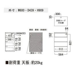 パモウナGV-63 ダイニングからシアターリビングシリーズ キャビネット 幅60cm 内寸図(単位はミリです)