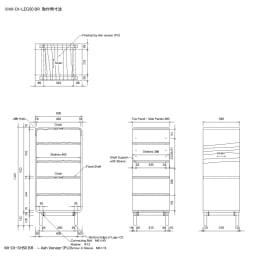 曲面加工のラウンドシェルフシリーズ オープンシェルフ 幅50cm 高さ104cm脚付きタイプ 【サイズ詳細図】