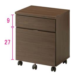 奥行4タイプ選べるデスクシリーズ サイドチェスト幅44.5cm (ア)ブラウン:ナチュラルモダンな書斎にもおしゃれに設置できます。 ※赤文字は内寸(単位:cm)