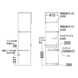 【パモウナ社製】毎日の使いやすさを考えた収納システム パソコンデスク幅60cm 詳細図(側面)