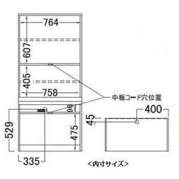 【パモウナ社製】毎日の使いやすさを考えた収納システム 収納棚付きパソコンデスク(机)幅80cm 詳細図(正面)