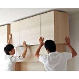 A4サイズがぴったり収まる高さサイズオーダー対応壁面収納ラック 奥行29.5cmタイプ 幅25~50本体高さ207~259cm(対応天井高さ208~260cm) 商品の開梱から組立・設置いたします ご注文時に有料にてお申し込みいただければ、お届け先のご指定の場所で商品の組立作業から天井への突っ張りなどの設置までを承ります。
