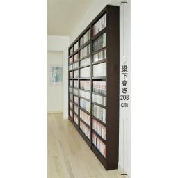 A4サイズがぴったり収まる高さサイズオーダー対応壁面収納ラック 奥行29.5cmタイプ 幅25~50本体高さ207~259cm(対応天井高さ208~260cm) 狭い廊下や梁下にもぴったり設置できるので、スペースを無駄なく活用できます。 (ア)ダークブラウン色見本 ※写真は梁下高さ208cm