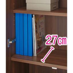 鍵付き本棚ロータイプ 幅60奥行35高さ87cm 奥行35cmタイプはA4サイズに対応。ハードファイルや雑誌を収納できます。