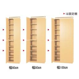 【幅80cm】 突っ張り壁面収納本棚 (奥行35cm本体高さ230cm) ※奥行35cm (イ)ナチュラル