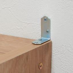 天然木調 伸縮式ブックシェルフ 3段・幅60~93cm