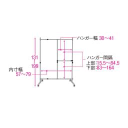 幅と高さが変えられるプロ仕様頑丈ハンガー 上下2段掛け付き シングルタイプ・幅70~92cm 内部の構造図(単位:cm)