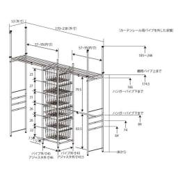 上下・左右カーテン付き ホワイトハンガーラック 引き出し付き・ロータイプ(幅170~238cm) 詳細図