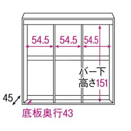 木製でしっかり!大容量ディスプレイワードローブ 幅177cm 内部の構造図(単位:cm) ※赤文字は内寸、黒文字は外寸