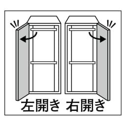 お部屋の天井構造を考慮した壁面ワードローブ 突っ張り式オーダー上置き 幅40高さ60~90cm 1枚扉は全て右開き・左開きが選べます。(幅30・40cmのスリムタイプの1枚扉の商品)右開きか、左開きを指定してください。