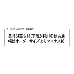【日本製】色は14色展開!幅が1cm単位でオーダーできるサイズオーダーチェスト 4段(高さ89cm) 幅25~80cm