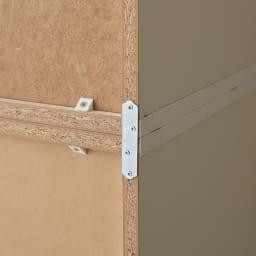 【日本製】整理整頓が叶うユニットクローゼット チェスト 幅60cm 上下は金具で連結できるので安心。