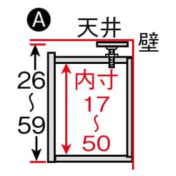 美しく飾れる壁面シューズクローゼット オーダー上置き(3枚扉) 幅119.5cm高さ26~90cm (A)天井高さ242~272cmに対応→60~90cmタイプ (B)天井高さ208~241cmに対応→26~59cmタイプ 単位:cm