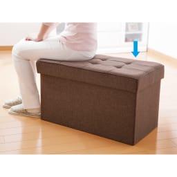 クッション付き収納BOX (ア)ブラウン 収納にもベンチ、オットマンにも。やさしいクッション付き。