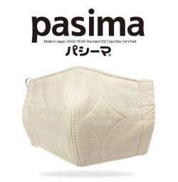 パシーマの生地でつくったマスク 大人用サイズ2枚組 (出来上がり寸約10.5×17.5cm) 大人用サイズ (出来上がり寸約10.5×17.5cm) ※お届けは同サイズ2枚組です。