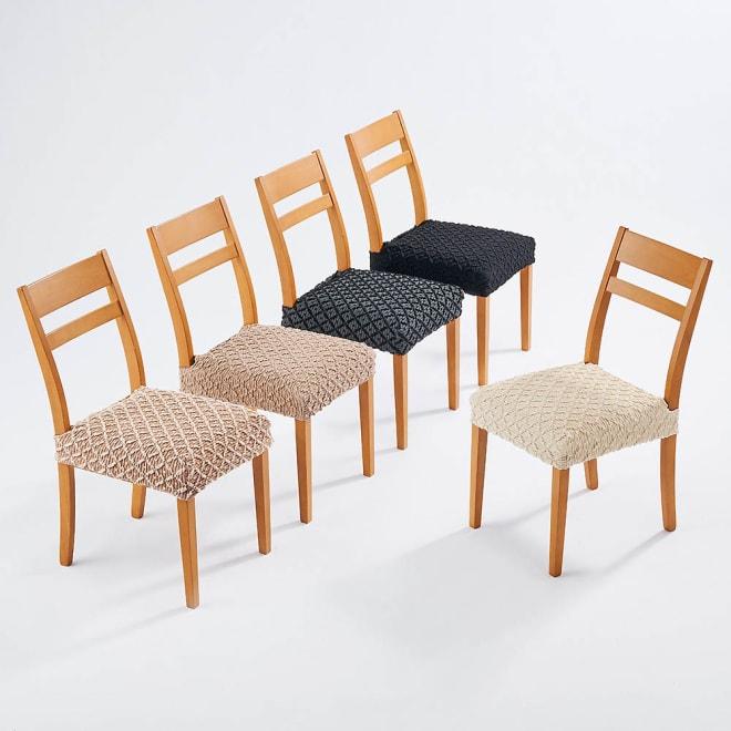 スペイン製フィットカバー〈バーナル〉 チェアカバー(同色2枚組) 座面カバー・Bタイプ 左から(ア)ベージュ×アイボリー(エ)ベージュ(イ)グレー×ブラック (オ)ブラック(ウ)アイボリー