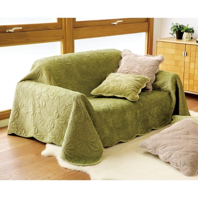 メープルキルト起毛カバーシリーズ マルチカバー コーディネート例(ア)グリーン ※お届けはマルチカバーです。