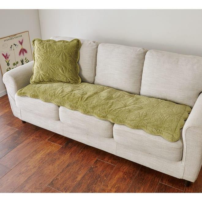 メープルキルト起毛カバーシリーズ 座面シート コーディネート例(ア)グリーン 3人掛け用(約52×150cm) ※お届けは座面シートです。