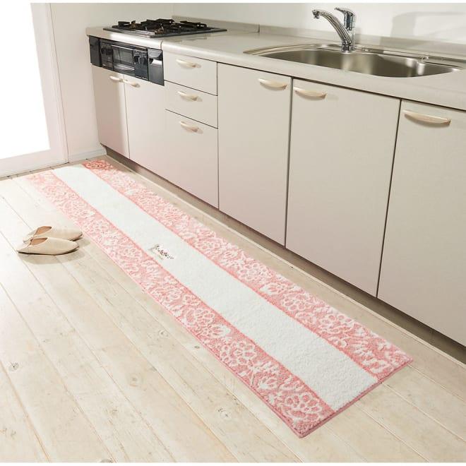 ローラ アシュレイ トイレタリー〈ポーシャ〉キッチンマット (ア)ピンク系(写真は約50×240cm)