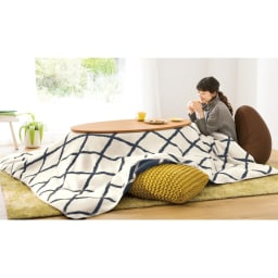 ウール・コットン「ジオメトリック」 こたつ掛け毛布シリーズ こたつ掛け毛布 (ア)モノトーン(表面) ※お届けはこたつ掛け毛布です。