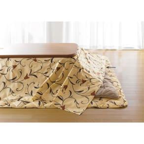 正方形(京都西川 はっ水 ふっくらこたつシリーズ 上掛け) 写真