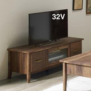 男前なブラウンヴィンテージ調シリーズ テレビ台 幅105cm 写真