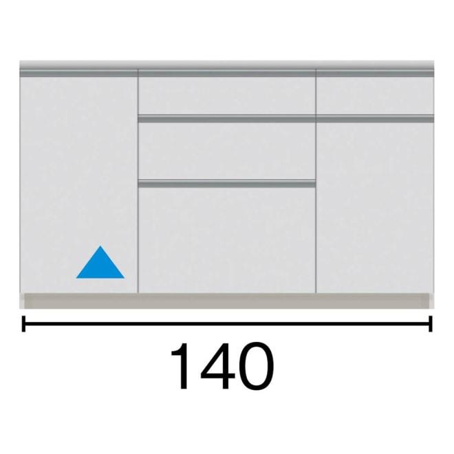 サイズが豊富な高機能シリーズ カウンター引き出し 幅140奥行50高さ84.8cm 黒文字は外寸表示です。(単位:cm) ▲部分の収納部は開き扉です。