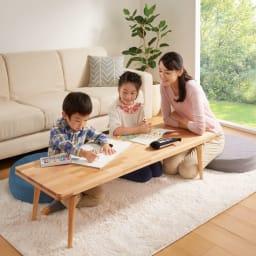 折りたたみできる 天然木ロータイプデスク 幅129.5奥行45cm お子様のリビング学習ものびのびできます。