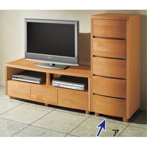 アルダー天然木アールデザインテレビ台シリーズ ハイチェスト 幅45.5高さ113.5cm 写真