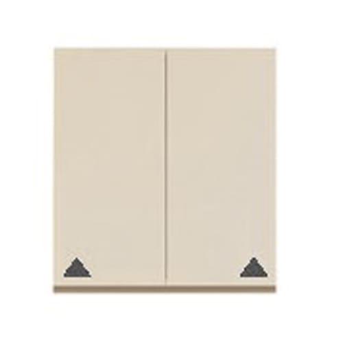 【パモウナ社製】高さサイズオーダー対応突っ張り上置き(1cm単位) 幅60cm (高さ21~89cm) (ア)ホワイト ※お届けする商品です