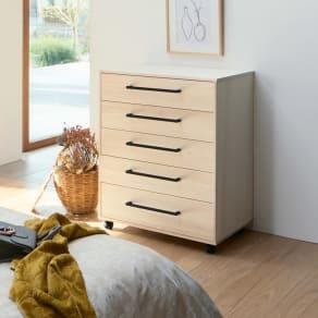 伝統の桐収納で取り出しやすい総桐現代仕様チェスト 幅75cm・5段 高さ89cm 写真
