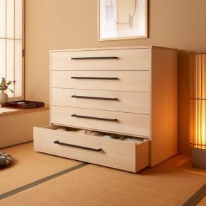 伝統の桐収納で取り出しやすい総桐現代仕様チェスト 幅100cm・5段 高さ89cm 写真
