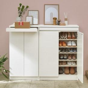 使う時だけ引き出せる!荷物のチョイ置きに便利なスライドテーブル付きシューズボックス 幅80高さ110cm 写真