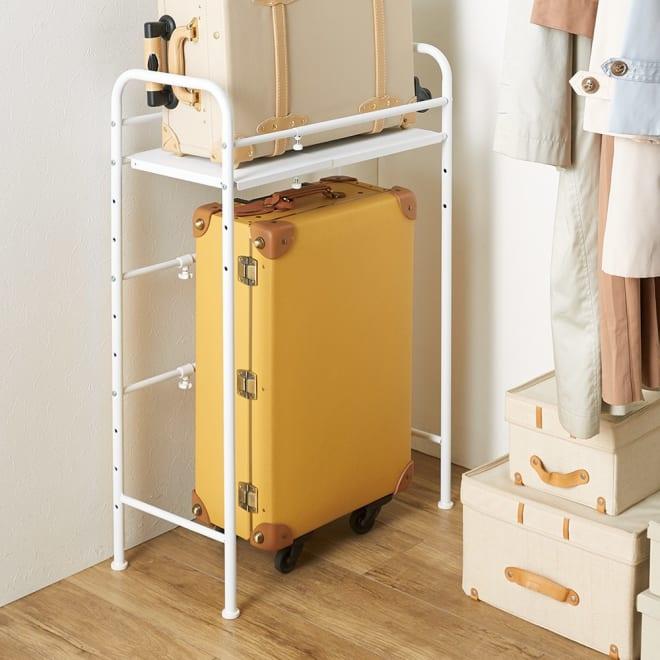 デッドスペースを有効活用 スーツケース上ラック 棚1段 (イ)ホワイト 上下2段にスーツケースを収納。ウォークインクローゼットなどの限られたスペースで活躍します。