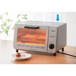象印 オーブントースター 写真