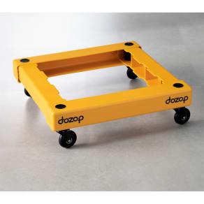 簡単組み立て台車ドゾップ 写真